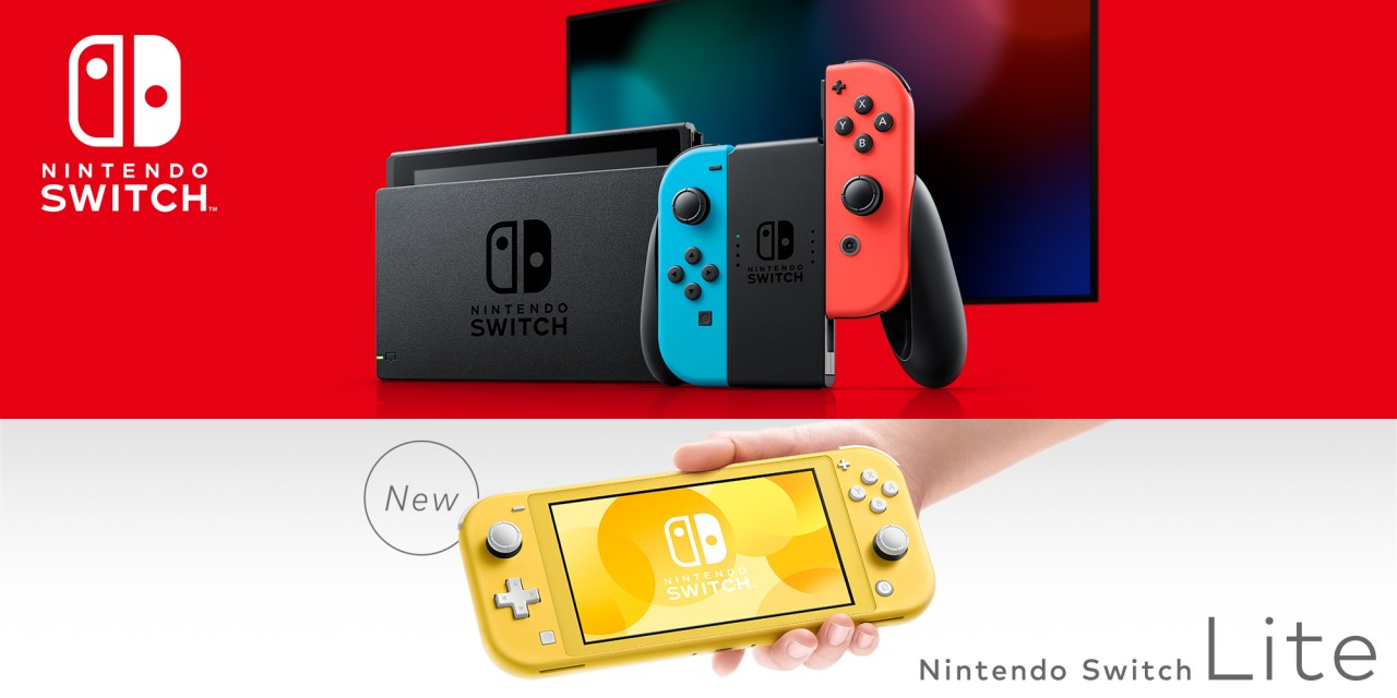 Can't find a Nintendo Switch in stock? We may be able to help.